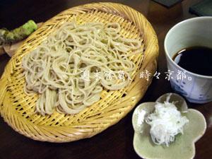 070901_kanei8.jpg
