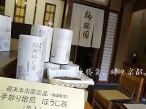070901_ryuou1.jpg