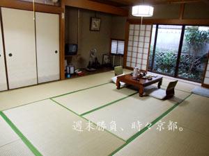 070901_shimaya2.jpg