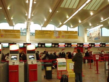 ウイーン国際空港