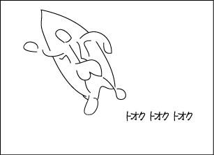 052003.jpg