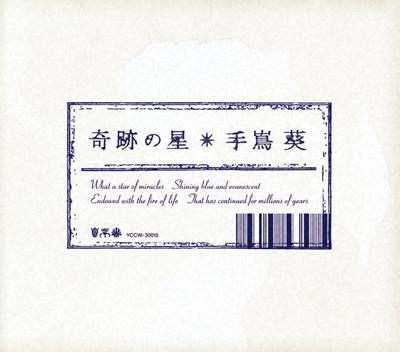 200793163012.jpg