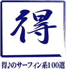 bc022303.jpg