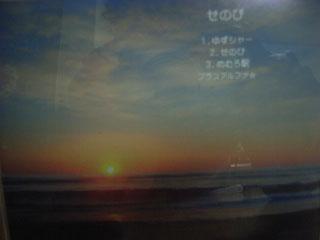 s042702.jpg