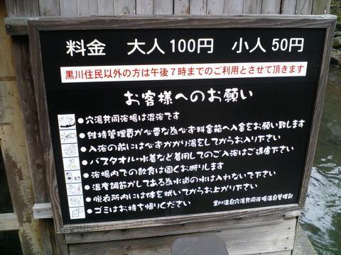20070227114806.jpg