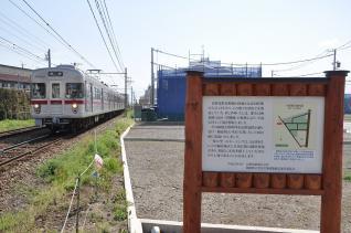 2011年5月14日 長野電鉄長野線 信濃吉田~桐原 3600系L2編成