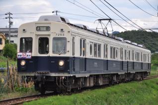 2011年6月21日 上田電鉄別所線 神畑~寺下 7200系7253F まるまどりーむ号
