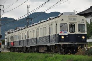 2011年6月21日 上田電鉄別所線 寺下~神畑 7200系7253F まるまどりーむ号