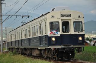 2011年6月21日 上田電鉄別所線 八木沢~別所温泉 7200系7253F まるまどりーむ号