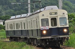 2011年6月21日 上田電鉄別所線 別所温泉~八木沢 7200系7253F まるまどりーむ号