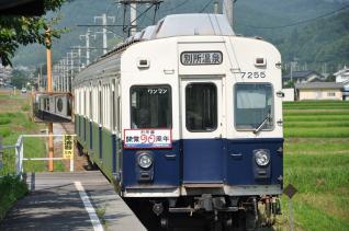 2011年7月17日 上田電鉄別所線 舞田 7200系7255F