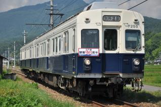 2011年7月17日 別所温泉~八木沢 7200系7255F
