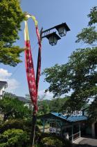 2011年7月17日 上田電鉄別所線 別所温泉 岳の幟