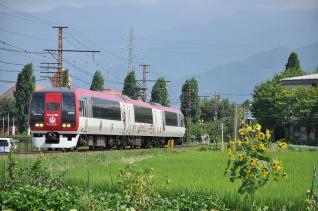 2011年8月11日 長野電鉄長野線 2100系E2編成