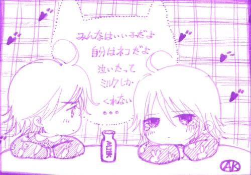 milk000.jpg