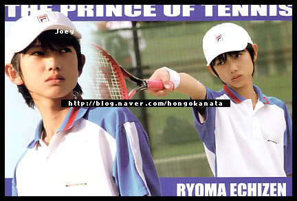 prince-hongokanata_b6EoLTOoBaBK.jpg