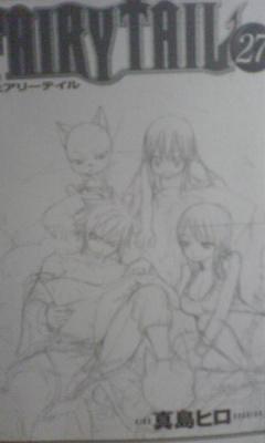 フェアリーテイル コミックス第27巻①