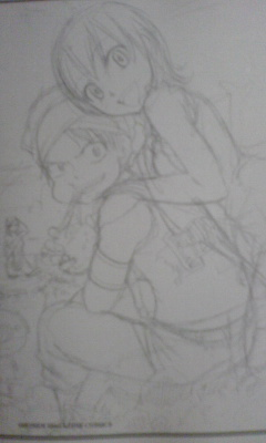 フェアリーテイル コミックス第27巻②