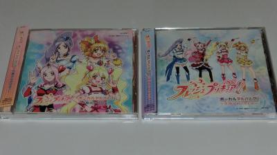 フレッシュプリキュア! ボーカルアルバム1&2