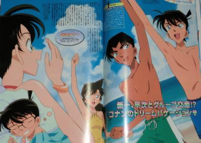 アニメディア2000年8月号3