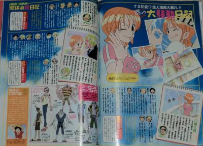 アニメディア2000年8月号8