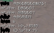 kaiwa1.png