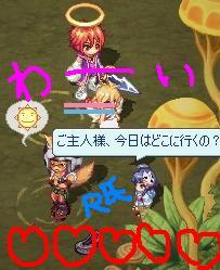 onibasu.jpg
