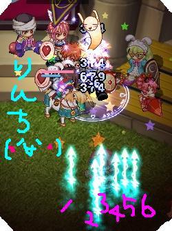 rinchi.jpg