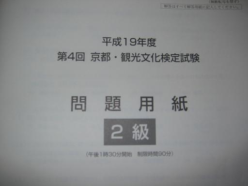 125_2551.jpg