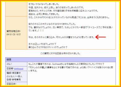 tsuma_001.jpg