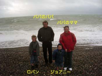 2007082505.jpg