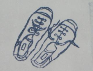 061021sunika.jpg