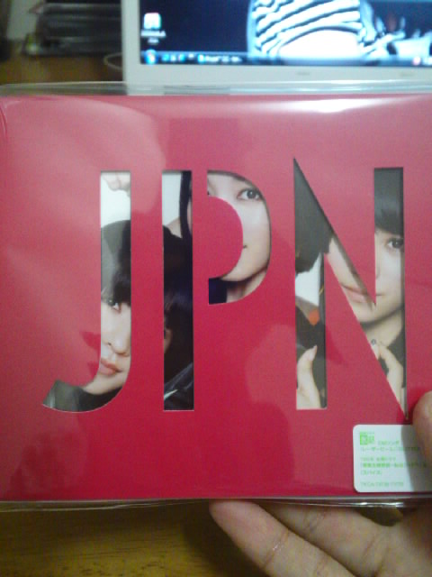 JPN.jpg