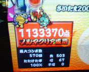 saitama2000