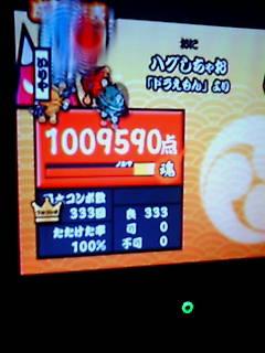 F1000288.jpg