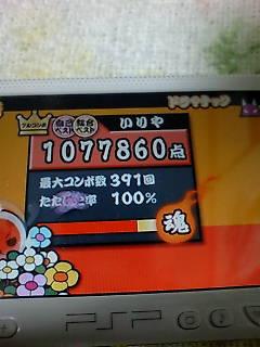 F1000338.jpg