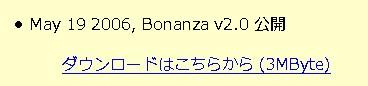 2007y03m22d_221306394.jpg