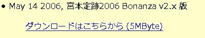 2007y03m22d_221323004.jpg