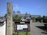 20070909/長福寺01