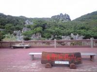 金剛石林山01