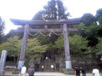 戸隠神社01