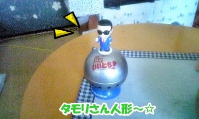 タモリさん人形☆