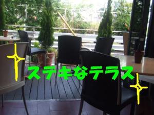 20070601213809.jpg