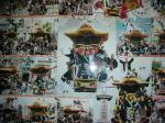 岸和田祭り2