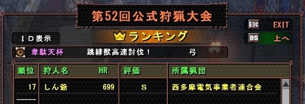 mhf_20120219_003935_202.jpg