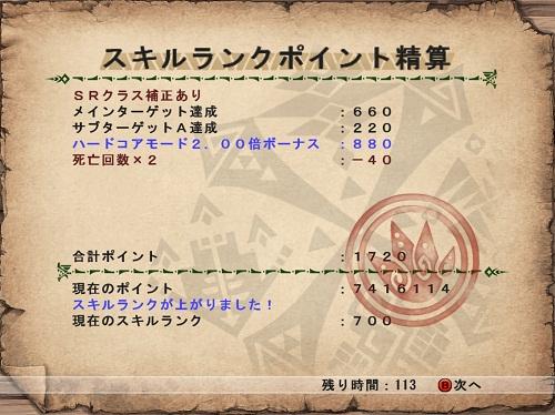 mhf_20120402_050946_416.jpg