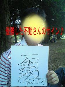 Image0069_2.jpg