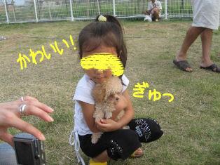 IMG_2673a.jpg