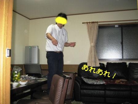 IMG_3041a.jpg