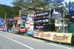 hasetsune2007.jpg